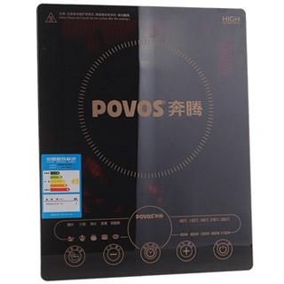 奔腾(povos) c21-pg97t 整板触摸 电磁炉