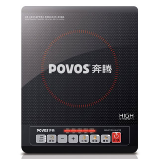 奔腾(povos) pc20e-h 电磁炉
